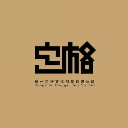 """云和县木玩企业与浙江高校联合创办""""定格梦想创意学院"""""""